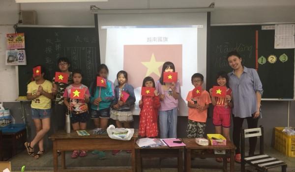 臺中市屯區新住民學習中心(東平國小)107年度-新住民子女母語越南語言課程