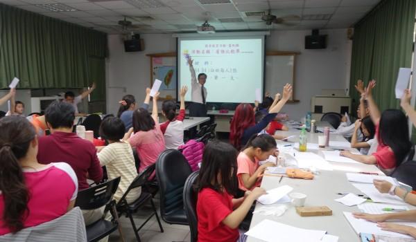 臺中市新住民學習中心(東平國小)-107年度辦理家庭教育課程