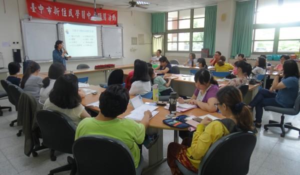 臺中市海區新住民學習中心(德化國小)家庭教育親職講座
