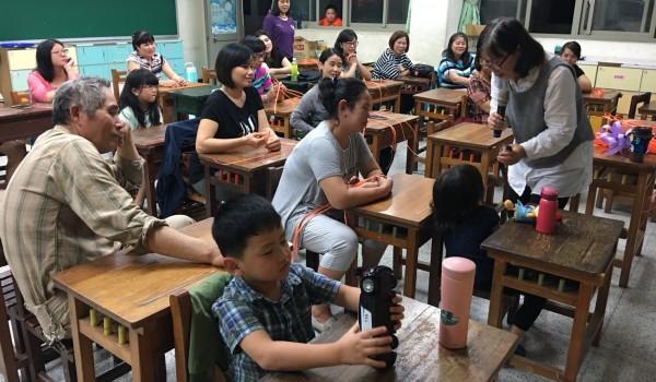 臺中市海區新住民中心(德化國小)107年度家庭教育親職講座