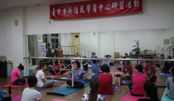 臺中市海區新住民學習中心(德化國小) 體適能瑜珈研習計畫