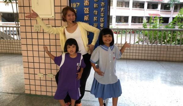 臺中市屯區新住民學習中心(東平國小)107年多元培力課程:東南亞風舞蹈課程