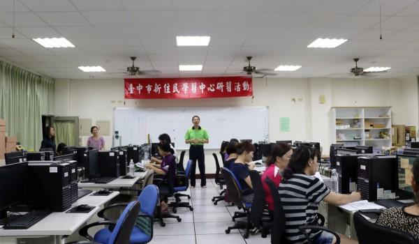 臺中市新住民中心(德化國小)106年度電腦生活應用課程活動成果