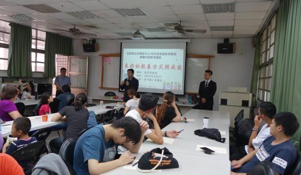 屯區新住民學習中心108年度家庭教育課程:親職教育講座