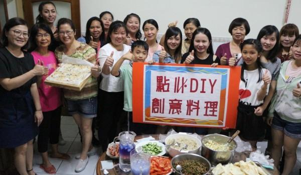 臺中市海區新住民學習中心(德化國小)108年度簡易烹飪研習班