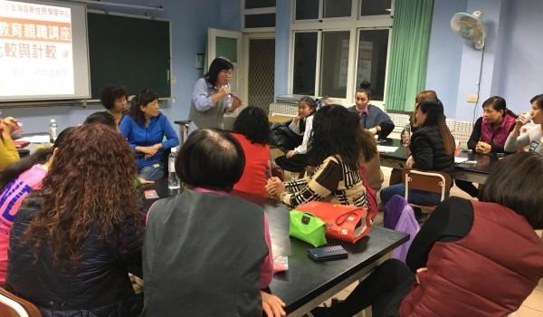 臺中市新住民學習中心(德化國小) 108年度家庭教育親職講座