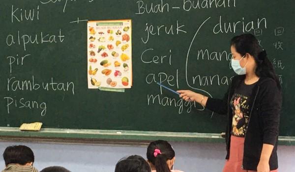 臺中市新住民學習中心(德化國小)109年度親子共學新住民語課程