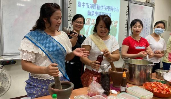 臺中市新住民學習中心(德化國小)109年度新住民簡易烹飪研習班