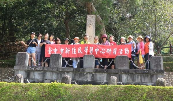 臺中市新住民學習中心(德化國小) 109年度新住民家庭走讀大甲課程