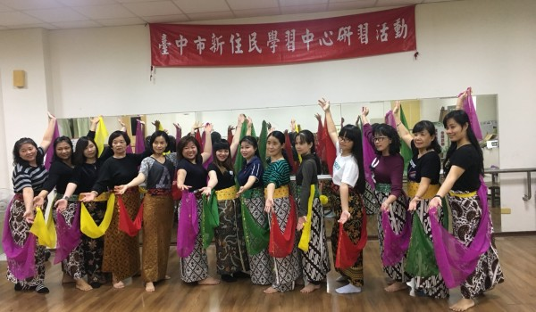 臺中市新住民學習中心(德化國小) 109年度東南亞民俗舞蹈研習班