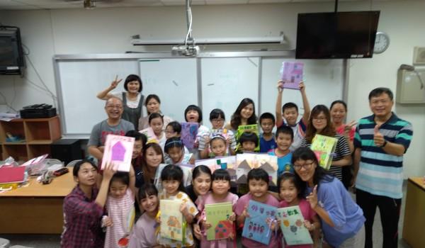 山區新住民學習中心-親子共讀繪本