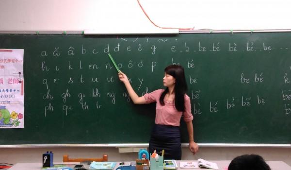 山區新住民學習中心-親子越南風情話學習班