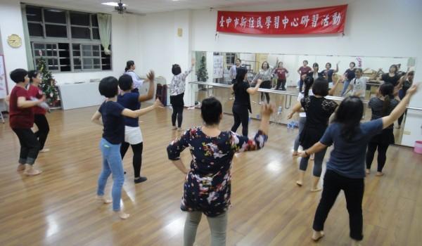 臺中市海區新住民學習中心(德化國小) 東南亞民俗舞蹈研習