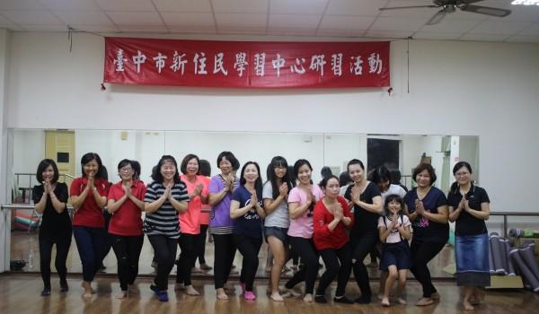 臺中市海區新住民中心(德化國小)107年度東南亞民俗舞蹈研習