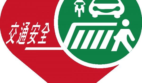108年度屯區新住民學習中心(東平國小)法令常識課程:交通安全常識宣導與汽機車駕照考試須知
