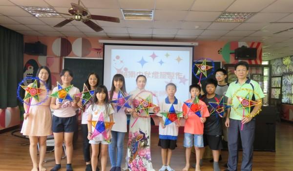 107年度大道國中新住民學習中心中秋燈籠製作課程